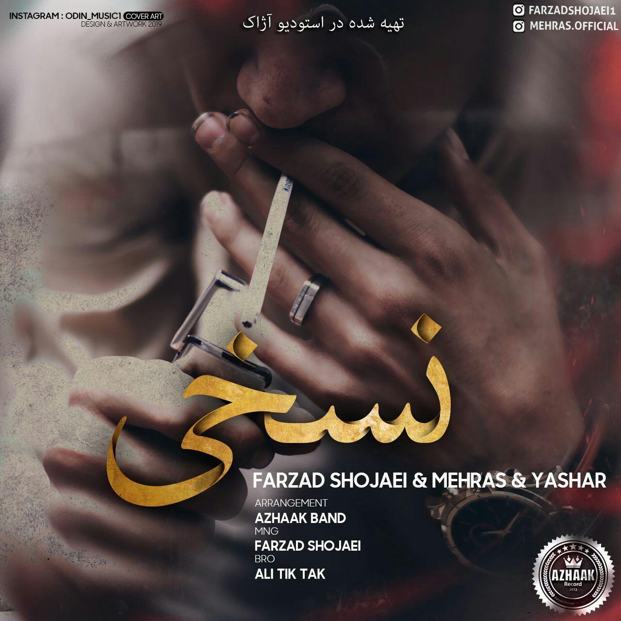 Farzad Shojaei & Mehras – Nasakhi ( Ft Yashar )