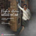 Masoud Hatami – Raghse Kamar