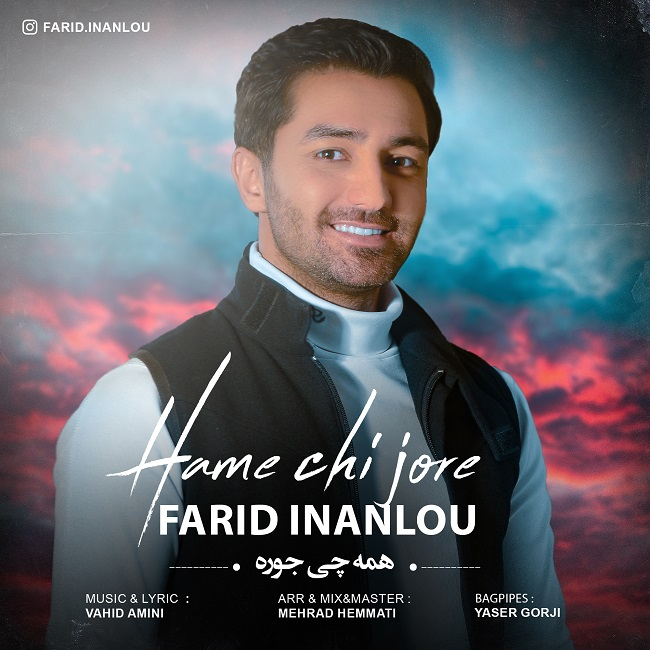 Farid Inanlou – Hame Chi Joore