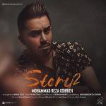 Mohammadreza Oshrieh – Story 2