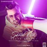 Saeed Sayadi – Sakhtet Nist