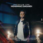 Mohammad Zanganeh – Baghalam Kon