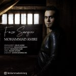Mohammad Amiri – Faze Sangini