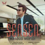 Masoud Mofidi – Sen Sen