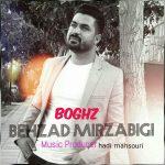 Behzad Mirzabeigi – Boghz