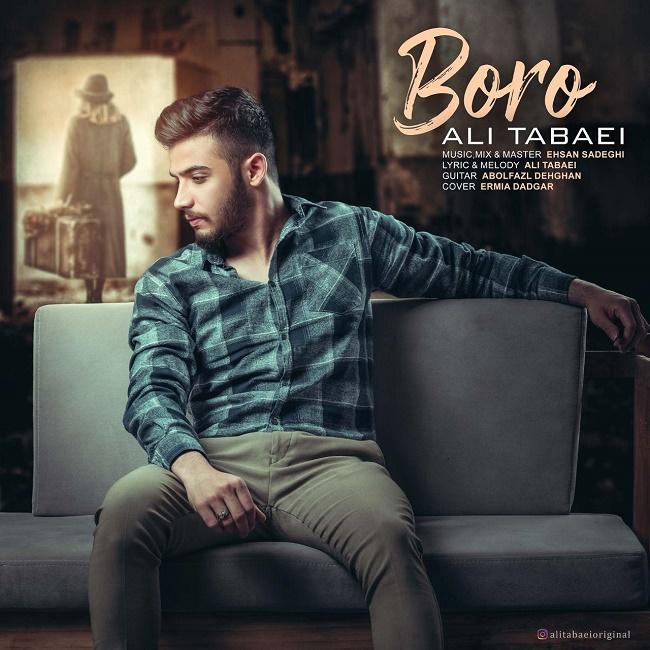 Ali Tabaei – Boro