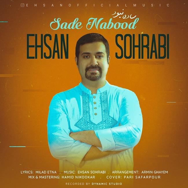 Ehsan Sohrabi – Sade Nabood