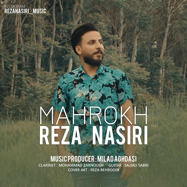 Reza Nasiri – Mahrokh
