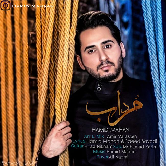 Hamid Mahan – Mordab