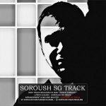 Soroush Sg Track – Gooshe Shenava