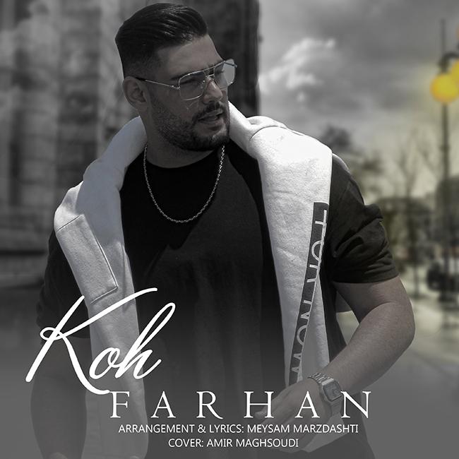 Farhan – Kooh
