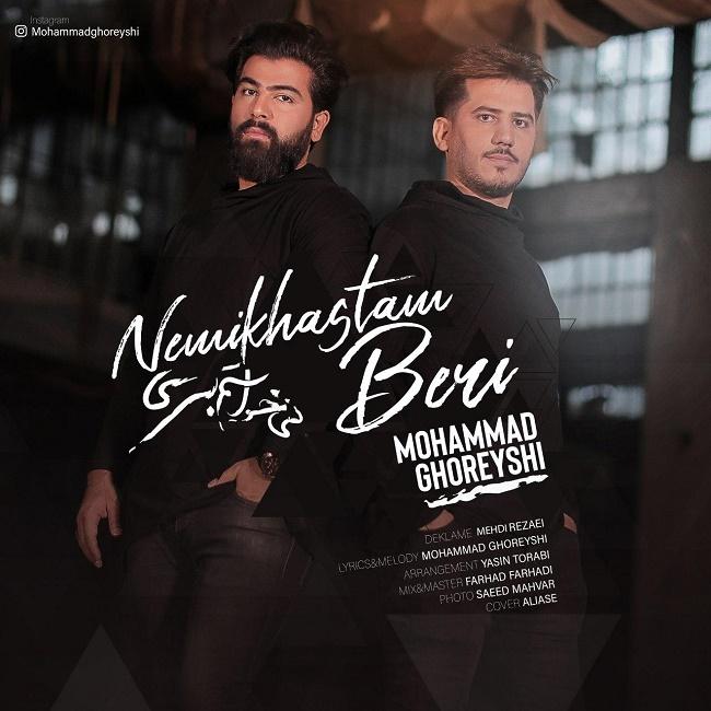 Mohammad Ghoreyshi & Mehdi Rezaei – Nemikhastam Beri