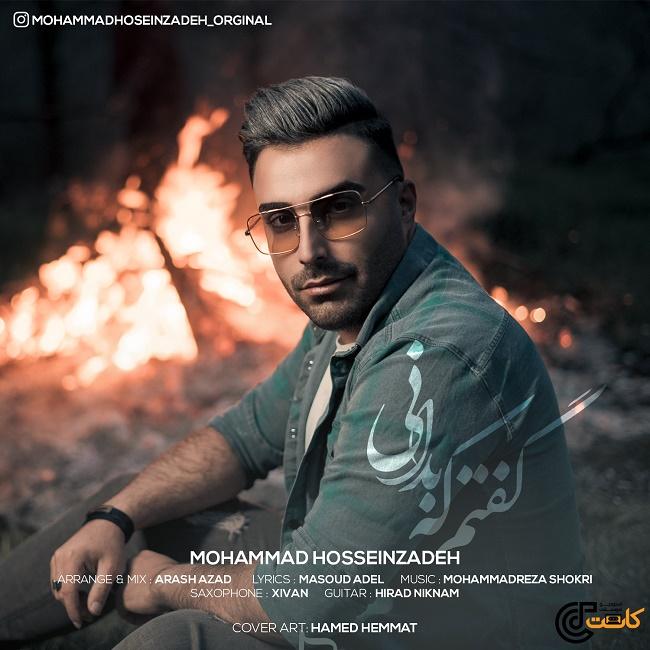 Mohammad Hosseinzadeh – Goftam Ke Bedani