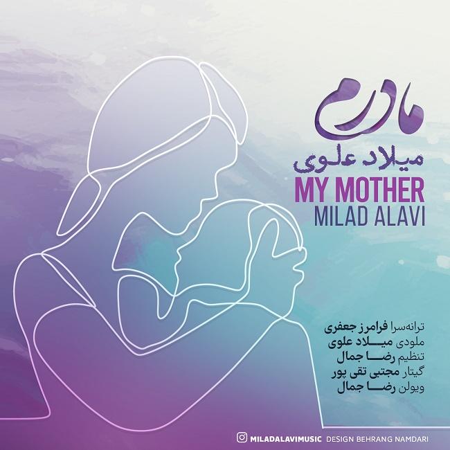 Milad Alavi – Madaram