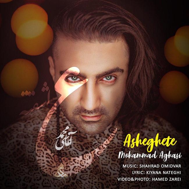 Mohammad Aghasi – Asheghete