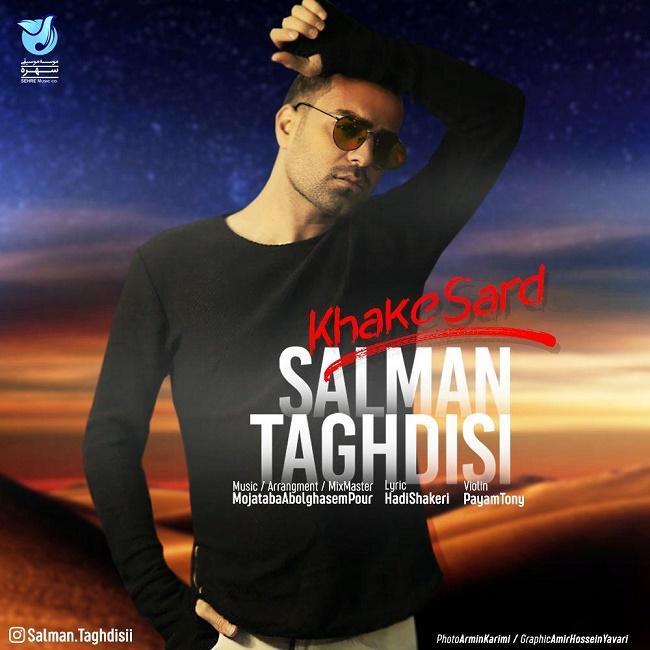Salman Taghdisi – Khake Sard
