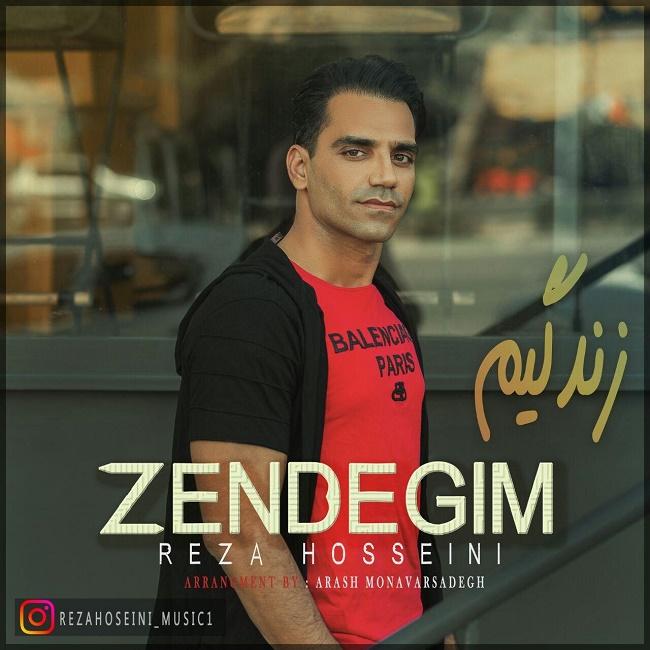 Reza Hosseini – Zendegim