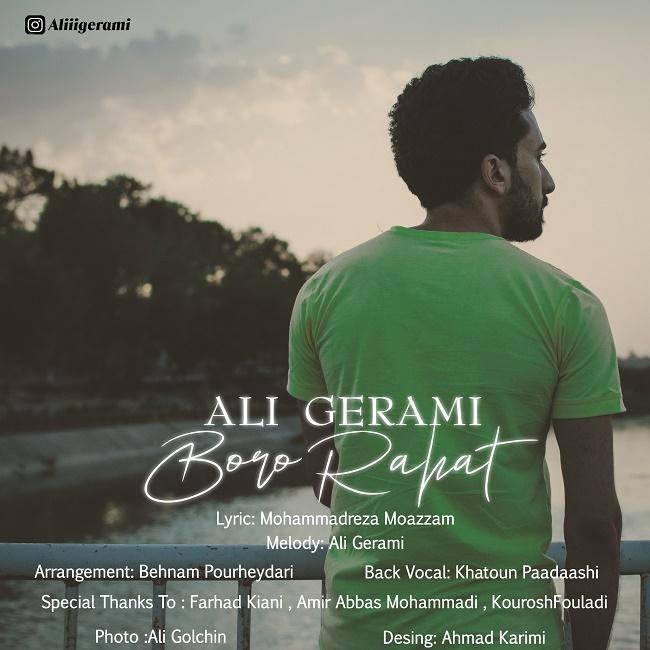 Ali Gerami – Boro Rahat