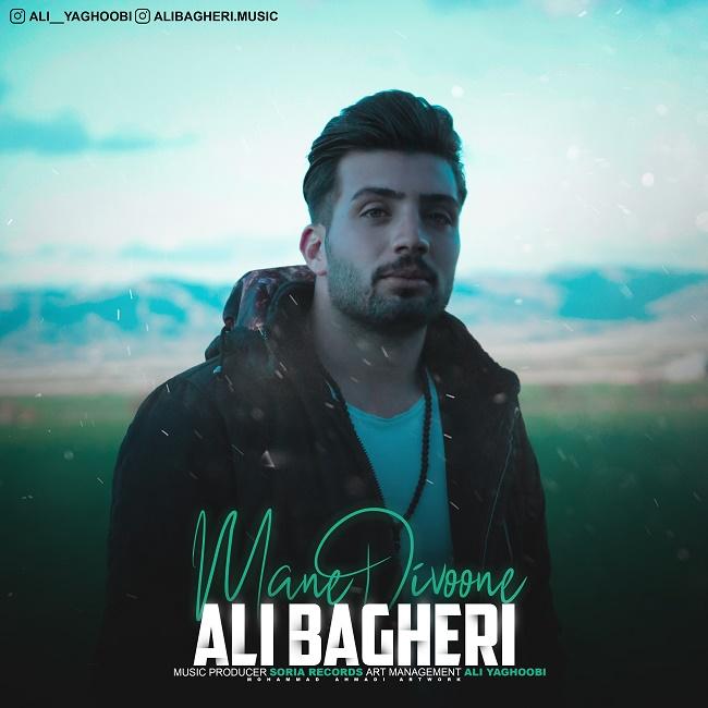 Ali Bagheri – Mane Divoone