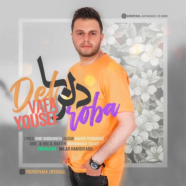 Yousef Vafa – Delroba