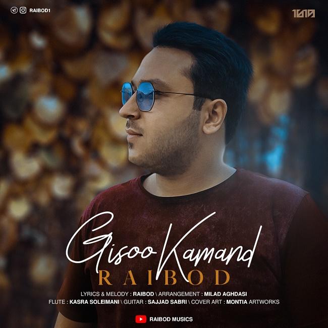 Raibod – Gisoo Kamand