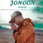 Damoon Sala – Jonoon