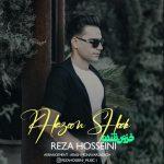 Reza Hosseini – Khazoon Shode