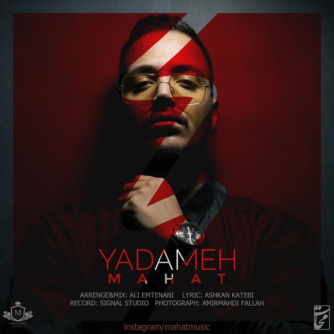 Mahat – Yadameh