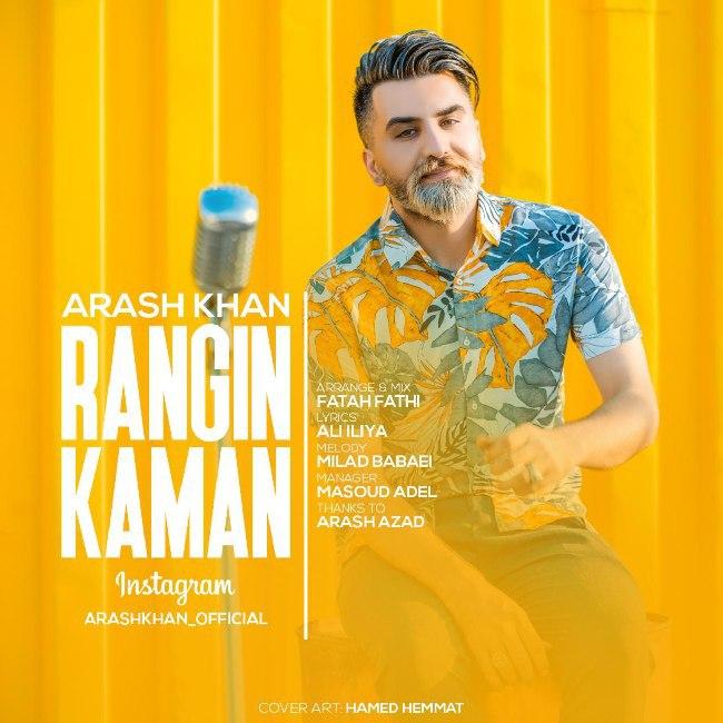 Arash Khan – Rangin Kaman