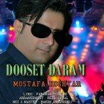 Mostafa Hoshyar – Dooset Daram