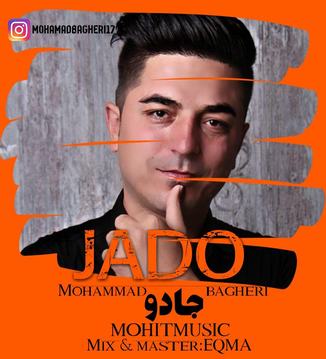 Mohamad Bagheri – Jadoo