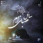 Saael – Asabaniam -