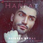 Alireza Rahaa – Harfat