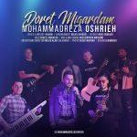 Mohammadreza Oshrieh – Doret Migardam