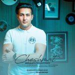 Ebrahim Mohammadi – Cheshmat