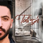 Adnan As – Talagh