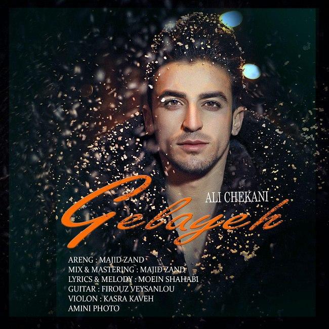 Ali Chekani – Gelayeh