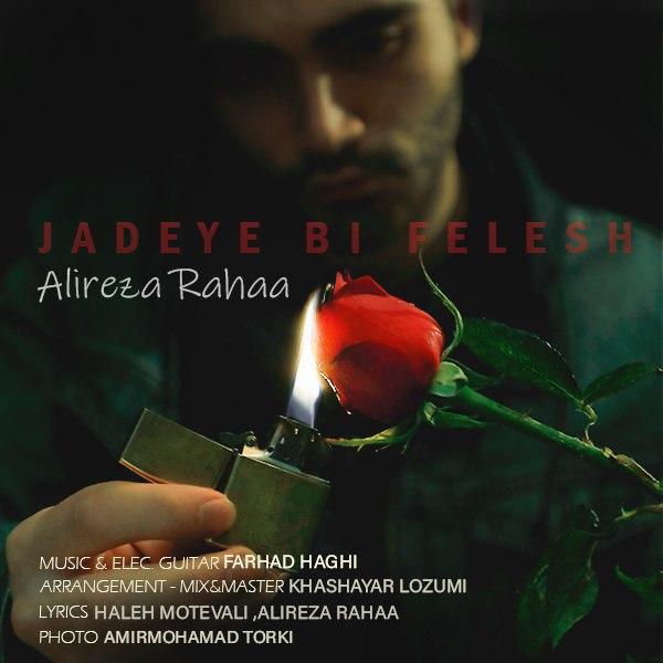 Alireza Rahaa – Jadeye Bi Felesh