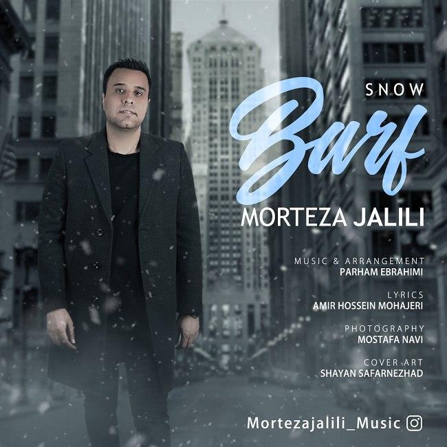 Morteza Jalili – Barf