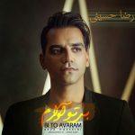 Reza Hosseini – Bi To Avaram