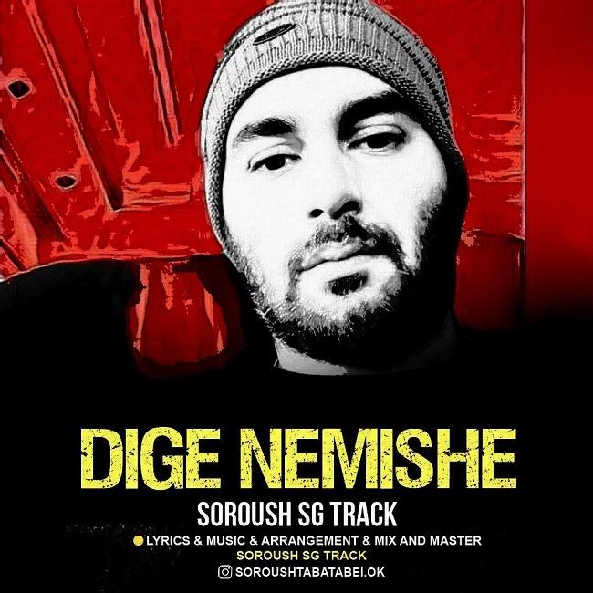 Soroush Sg Track – Dige Nemishe