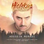 Hossein Moradi – Hichkas