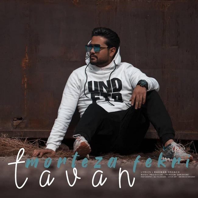 Morteza Fekri – Tavan