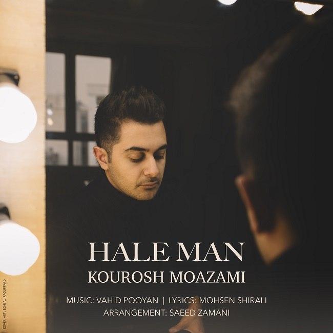 Kourosh Moazami – Hale Man
