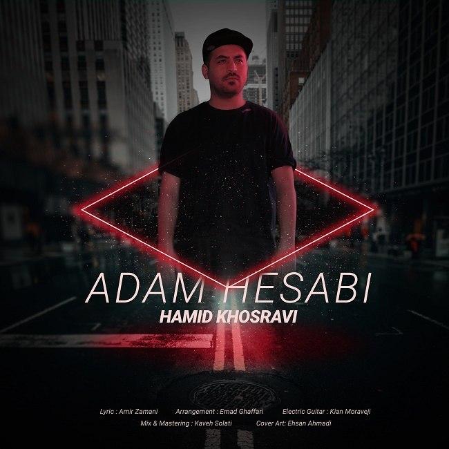 Hamid Khosravi – Adam Hesabi