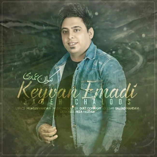 Keyvan Emadi – Jade Chaloos
