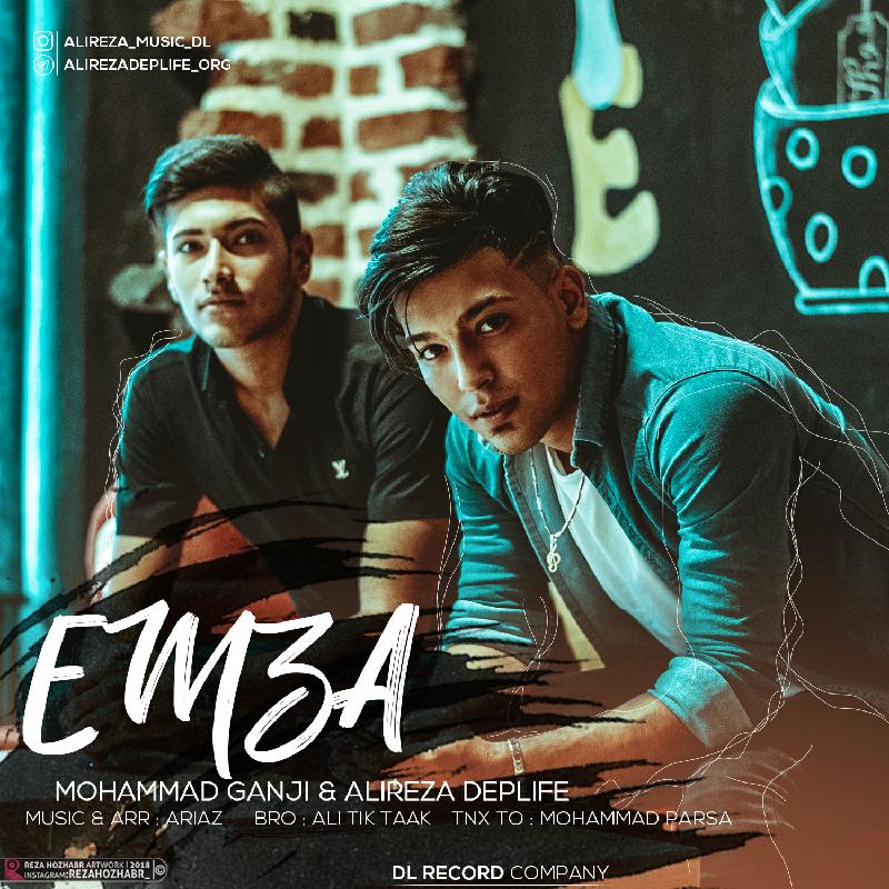 Alireza Deplife & Mohammad Ganji – Emza
