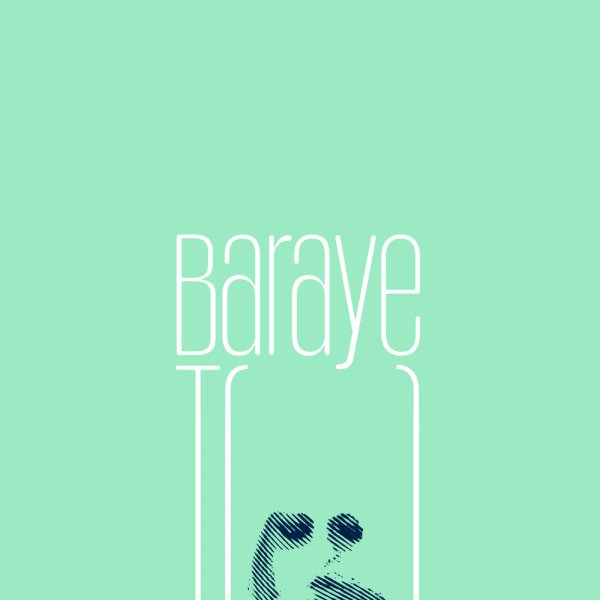 Gdaal Ft The Don and Ahu – Baraye To