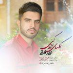 Ali Rezaei – Golhaye Zendegi