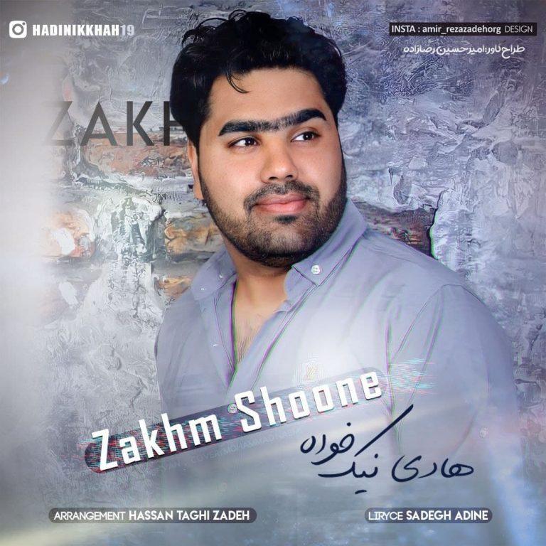 Hadi NikKhah – Zakhm Shoone